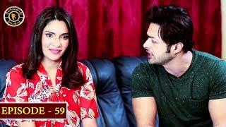 Jalebi Episode 59 | Top Pakistani Drama