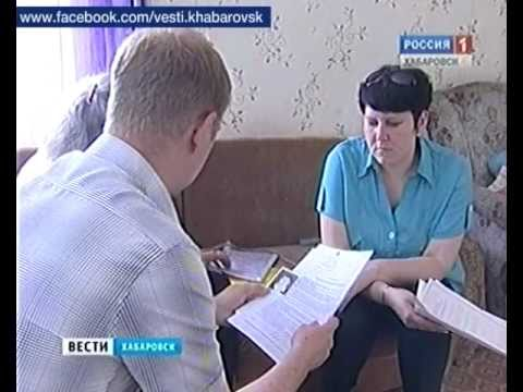 Вести-Хабаровск. Смерть ветерана - квартирный вопрос?