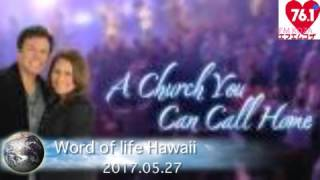 Word of life Hawaii@17/05/27 thumbnail