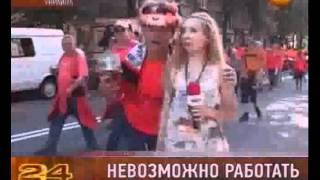 Болельщики задирали юбку журналистке