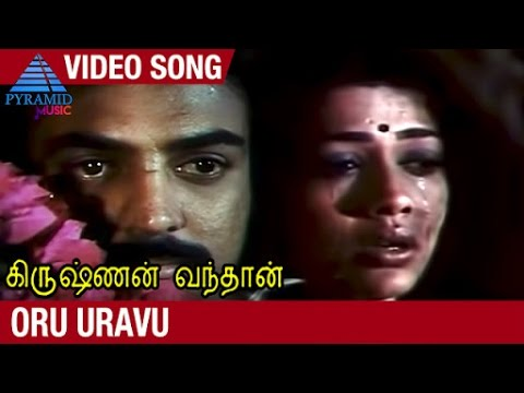 Oru Uravu Video Song | Krishnan Vanthan...