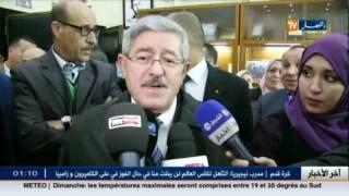 أحمد أويحي يعلق علي زيارة إيمانويل ماكرون