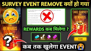 TAKE SURVEY FOR REWARDS EVENT REMOVED | FREE FIRE SURVEY PROBLEM | TAKE SURVEY FOR REWARDS FREE FIRE