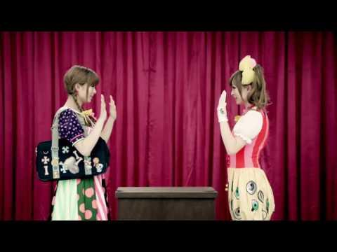 Kyary Pamyu Pamyu - Yumeno Hajima Rinrin x PON PON PON (Mashup Mix)