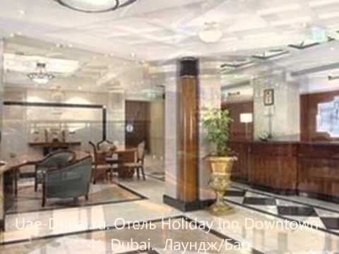 Holiday Inn Downtown Hotel Dubai 4
