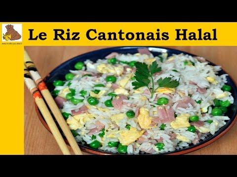 Le riz cantonais Halal (recette facile)