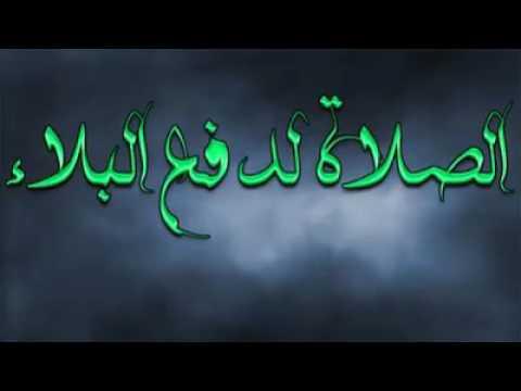 Assunthur Sholawat Asyghil