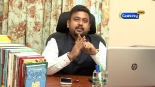 இலாப, நஷ்ட கணக்கை மேலாண்மை செய்வது எவ்வாறு? | Achchani