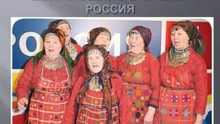 ТОП 5 ФРИКОВ В EUROVISION