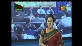 ATN Music School Certificate Giving Ceremony news by ATN Bangla