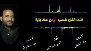 قصيدة ll مسكين حال المغترب ll بصوت ساحلي مميز  ll ناصر المرزوقيll