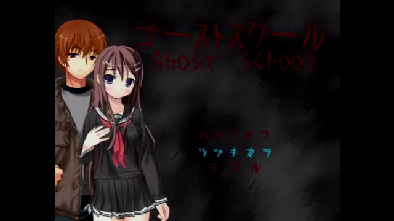Ghost School Part 1 - English Translation - Japanese Indie Horror Game