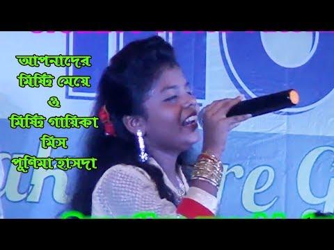 """New Santali Song Miss Purnima Hansda """"Aama Duler Dha Bandhgada Da  Leka...00012 """" Ful HD 1080p"""