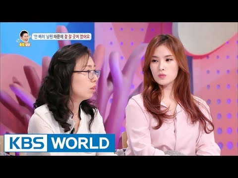 A worry i've kept for a long time [Hello Counselor / 2017.05.29]