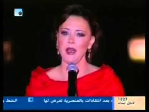 Karima Skalli - Asqiniha (Asmahan) Beiteddine 2008