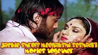 Jackie Shroff Meenakshi Sheshadri Movies Together : Bollywood Films List 🎥 🎬