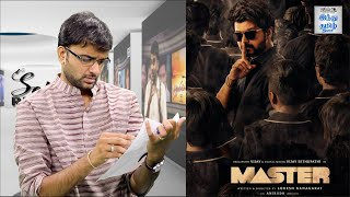 master-review-master-movie-review-vijay-vijay-sethupathy-lokesh-kanagaraj-selfie-review