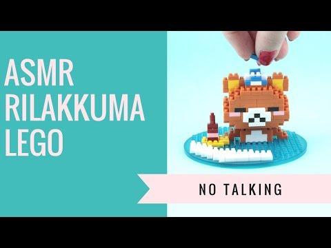 ASMR Lego Rilakkuma Building - Tapping, Brick Sounds - No talking I ASMR Crafting