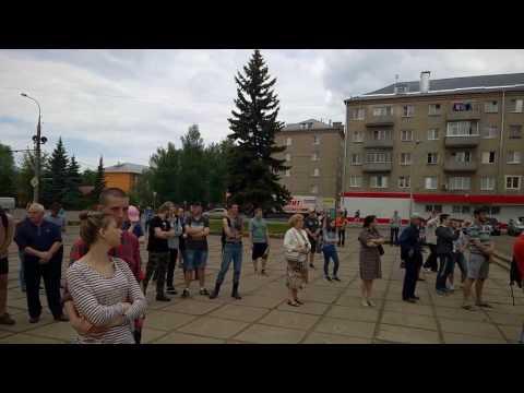 Рыбинск. Рыбинск Онлайн. Городской интернет-портал
