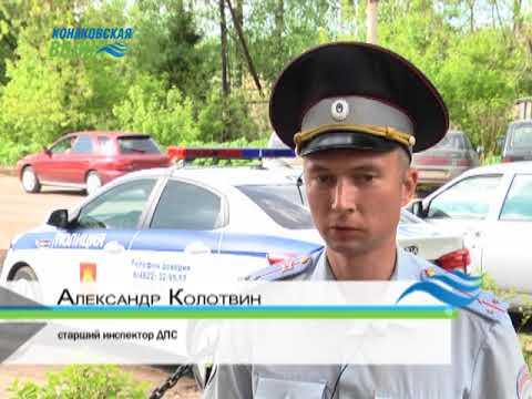 Инспектор ДПС из
