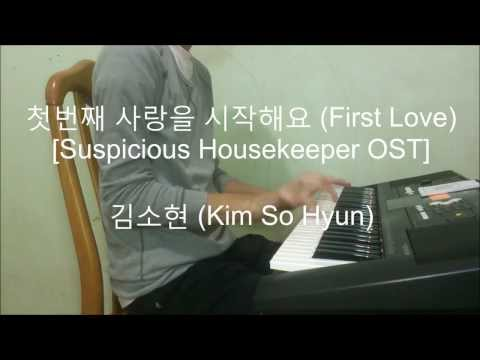 First Love - 김소현(Kim So Hyun)  Suspicious Housekeeper OST Piano Cover