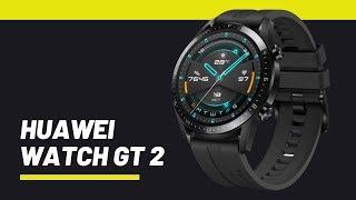 HUAWEI Watch GT 2 im Test - Was kann die neue Smartwatch?