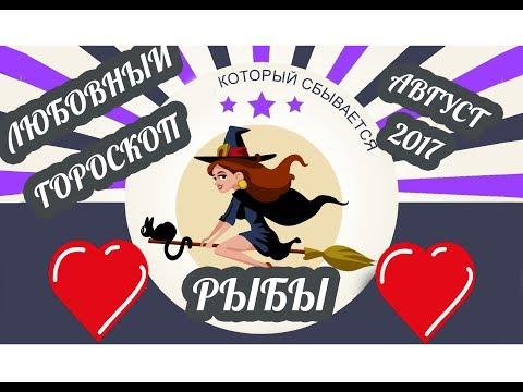 Рак: любовный гороскоп на завтра для мужчин и женщин