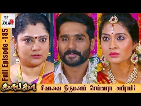 Ganga Tamil Serial | Episode 185 | 7 August 2017 | Ganga Sun Tv Serial | Piyali | Home Movie Makers
