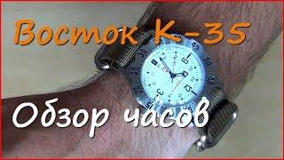 Часы Восток К-35 Командирские 350514