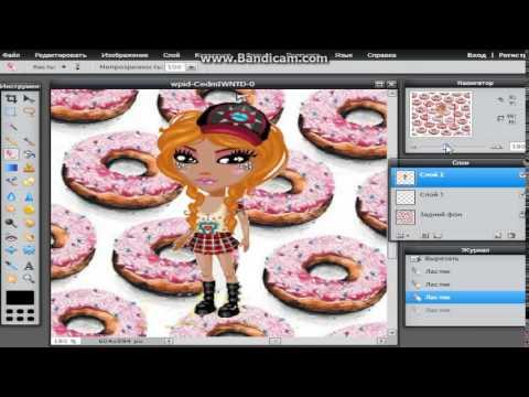 видео-урок№1: Как сделать аватарку ...: www.youtube.com/watch?v=vuEv2Zm24KA