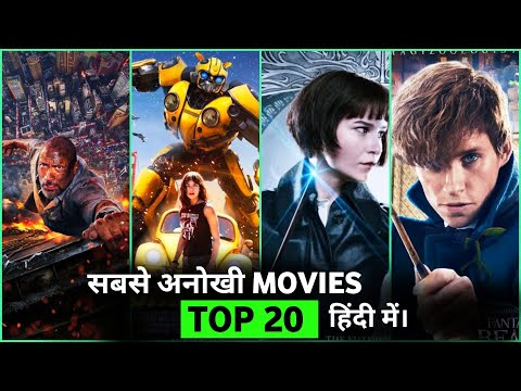 Top 20 Best Hollywood Movies Of 2018 | Movies You Missed In 2018