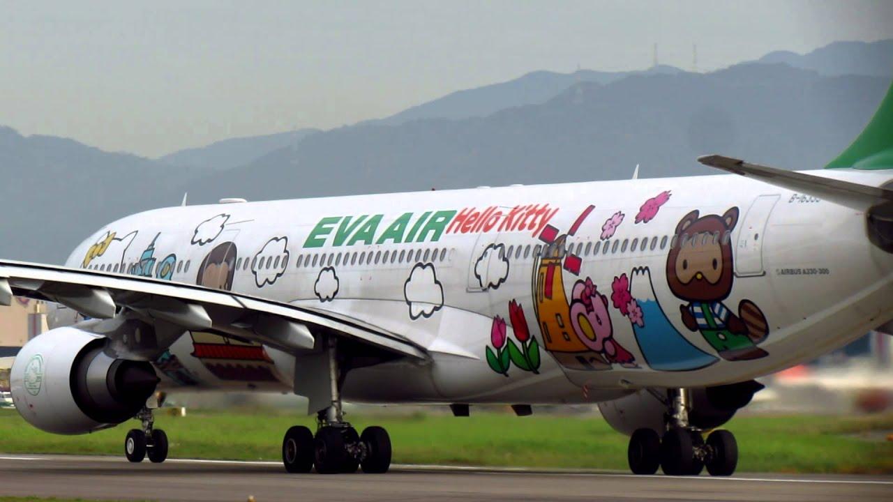 長榮航空EVA AIR A330-300 B-16333 Hello Kitty Around The World Take off (TSA-HND) RWY10 - YouTube