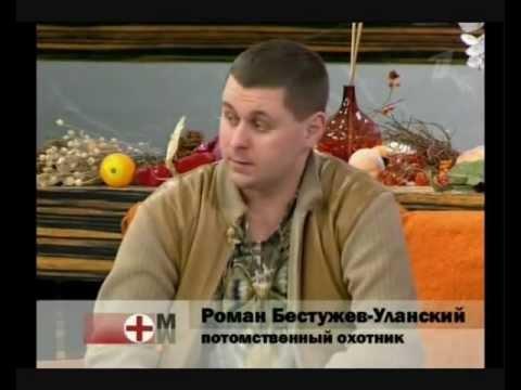 Валентин Дикуль - Лечим спину от грыж и протрузий