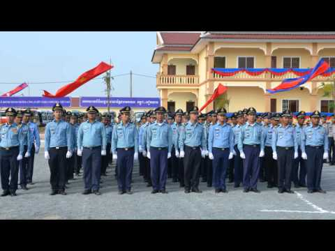 Cambodian National Police