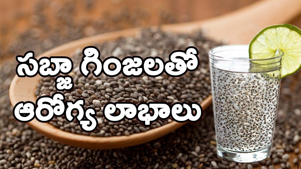 Sesame Seeds In Telugu - 0425