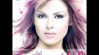 Amani Al Souwasi ... Allailah Ayidi | أماني السويسي ... الليلة عيدي