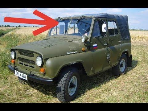 ВОТ ПОЧЕМУ на УАЗ-469 был только БРЕЗЕНТОВЫЙ ВЕРХ - YouTube