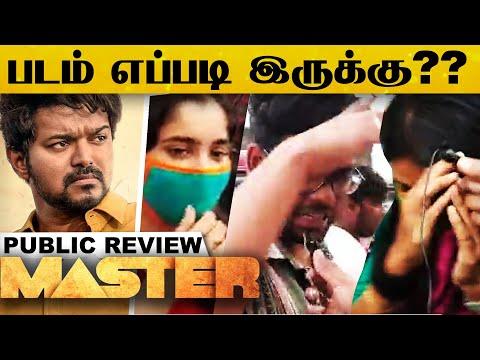 Master Movie Public Review | Tamil | FDFS Opinion | Rohini Theatre | Vijay | Lokesh Kanagaraj | HD