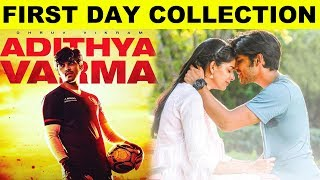 First Day Collection Report of Adithya Varma