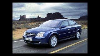 Автомобиль Опель Вектра С 2002 года.  Car Opel Vectra Since 2002
