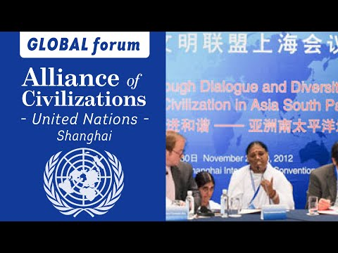 Amma addresses United Nations Alliance of Civilizations at