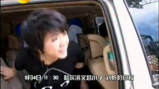 全国总决赛第九场4进3-刘忻见面会数度落泪感激乡亲_2011快乐女声 LIU XIN