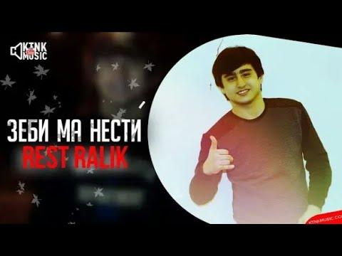 REST Pro (RaLiK) - Зеби ма нести
