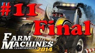 Farm Machines Championship 2014 Gameplay Español HD 1080p 11 Final