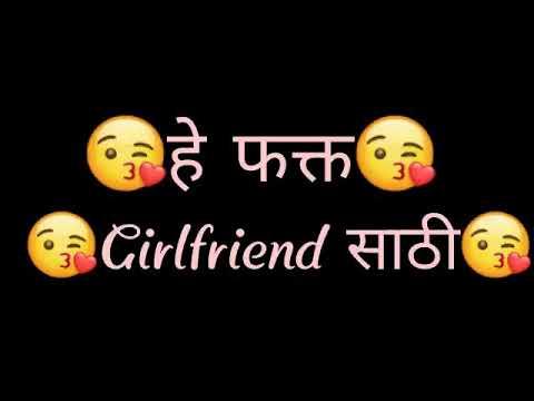 New marathi attitude status Marathi whatsapp status Marathi bj status Marathi whatsapp status