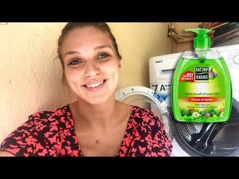 Как стирать жидким мылом в стиральной машине