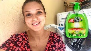 Фото Как стирать жидким мылом в стиральной машине