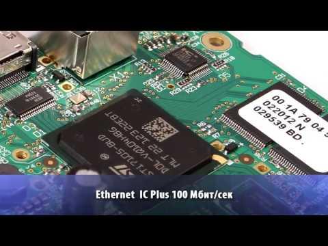 IPTV Set Top Box MAG250