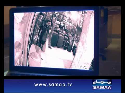 Interrogation, 14 Mar 2015 Samaa Tv