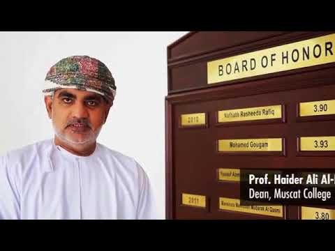 MUSCAT COLLEGE  PROMOTIONAL VIDEO 2013   YouTube 360p